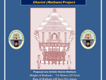 Ratham(Chariot) Project